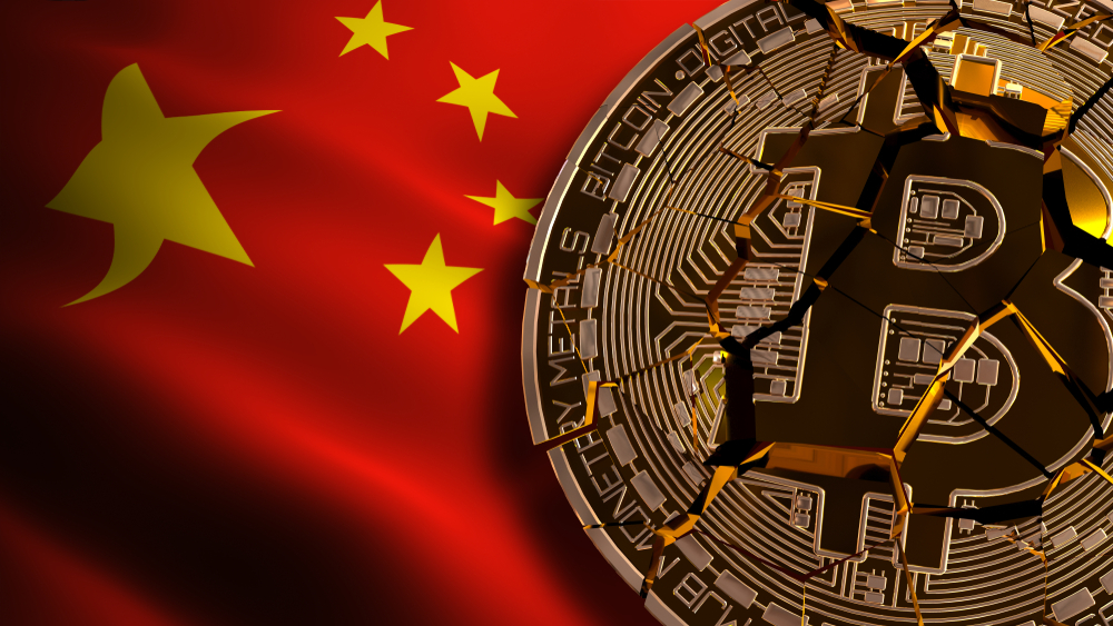 China's crypto ban should serve as a lesson for wealth managers